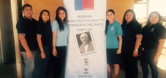 PPF Monseñor Alfonso Baeza