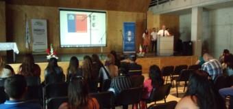 PDE Mario Benedetti realizó ceremonia de certificación de estudios a jóvenes