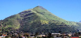 Nuevo PAIC es instalado en la comuna de Renca en la Región Metropolitana
