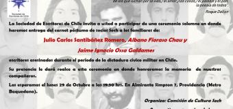 Sociedad de Escritores de Chile realizará homenaje póstumo a víctimas de la dictadura