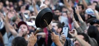 DECLARACIÓN PÚBLICA SERPAJ LOS LAGOS: »  REPUDIAMOS FUERTEMENTE LA VIOLENCIA EMPLEADA EN CONTRA DE LAS PERSONAS QUE MANIFIESTAN LIBREMENTE EL DESCONTENTO SOCIAL»